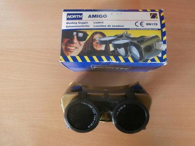 Veiligheidsbril North Amigo.