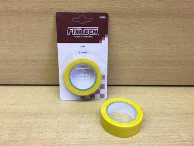 Isolatieband 10m, 19mm geel.