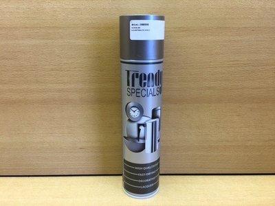 Spuitbus Trendy Specials Silverline Aluminium Antracite.