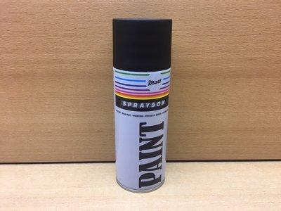 Spuitbus Sprayson zwart mat 400ml.